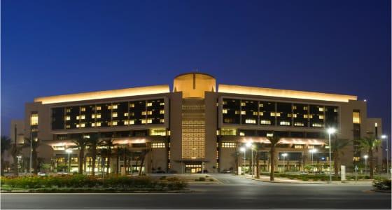 مستشفى الملك عبدالله الجامعي تعلن عن توفر وظائف إدارية وهندسية شاغرة