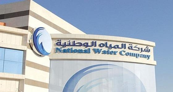 « المياه الوطنية » : وقف ضخ المياه بشكل جزئي في بعض أحياء مكة