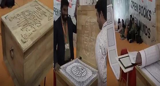 بالفيديو.. خطاط هندي يقترب من موسوعة جينيس بأطول مصحف في العالم مكتوب بخط اليد