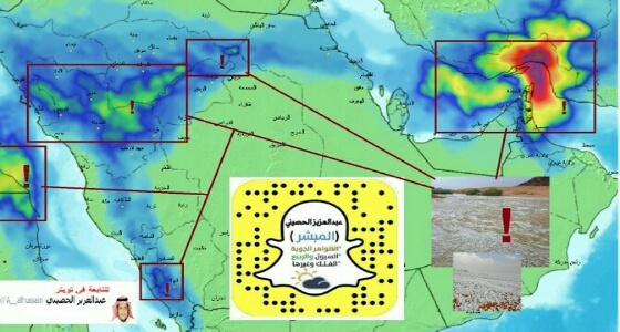 «الحصيني»: توقعات بهطول الأمطار على مناطق عدة خلال الـ 36 ساعة القادمة