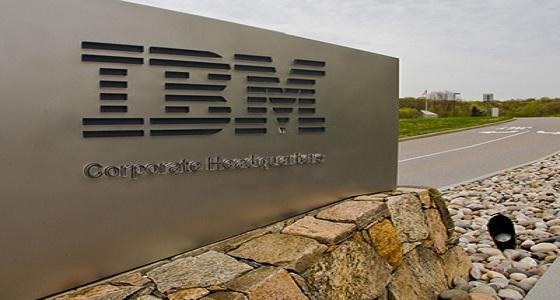 توفر وظائف شاغرة بشركة IBM في الرياض