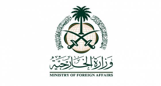 المملكة تعلن رفضها للترحيب الأمريكي بالمستوطنات الإسرائيلية