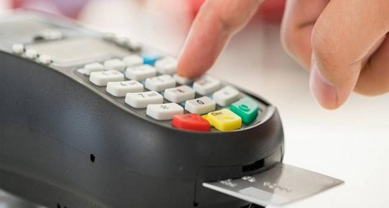 توجه لتعميم الإنفاق بالدفع الإلكتروني في أغلب المعاملات