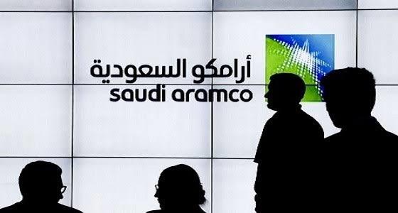 منهم الأمير الوليد بن طلال.. أثرياء المملكة يستعدون للاستثمار في اكتتاب أرامكو