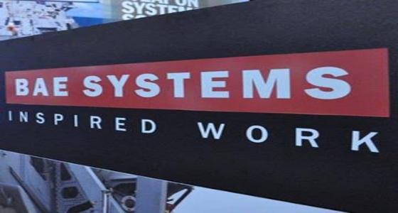 شركة BAE SYSTEMS تعلن عن وظائف شاغرة