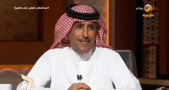 بالفيديو..عبدالسلام الوايل: نحتاج إلى رفع سقف الحريات