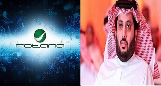 جمهور موسم الرياض يناشد «آل الشيخ» بالتدخل بعد إجراءات «روتانا» الغريبة ضدهم