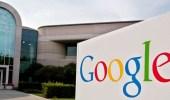 جوجل تحمي خصوصية المستخدمين بسياسة إعلانية جديدة