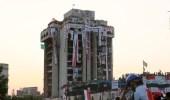 اندلاع حريق في مبنى المطعم التركي وسط بغداد