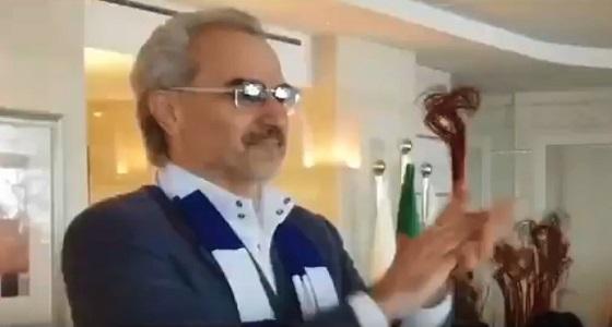 بالفيديو.. لحظة احتفال الأمير الوليد بن طلال بفوز الهلال بدوري أبطال آسيا