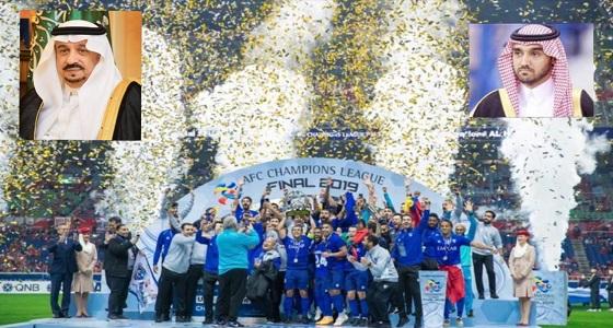 أمير الرياض يهنئ رئيس الهيئة العامة للرياضة بمناسبة فوز الهلال ببطولة دوري أبطال آسيا