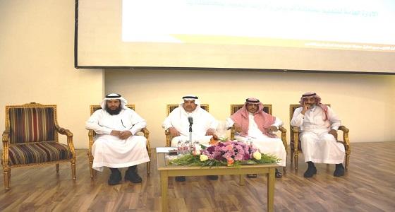 « تعليم الرياض » تستضيف ورشة عن مهارات التحقيق الإداري لمنسوبي المتابعة