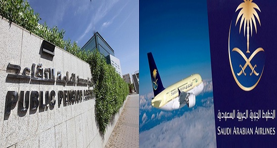 الخطوط الجوية تمنح المتقاعدين تخفيض على أسعار التذاكر لجميع رحلاتها الداخلية والدولية