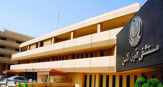 وظائف صحية شاغرة في مستشفى قوى الأمن بالرياض
