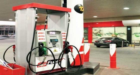 إلزام محطات الوقود بعرض الأسعار على شاشات إلكترونية