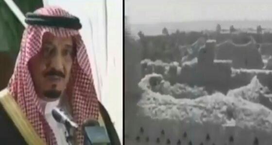 بالفيديو.. خادم الحرمين يوضح سبب تسمية مدينة «الدرعية» بهذا الاسم