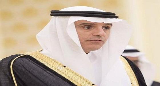 عادل الجبير يهنئ خادم الحرمين الشريفين بمناسبة الذكرى الخامسة للبيعة