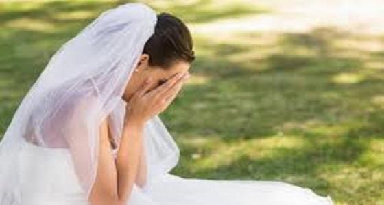 عروس تلغي زفافها بسبب صاحب العريس