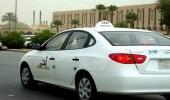 تطبيق لائحة الأجرة الجديدة على التاكسي والليموزين قريبا