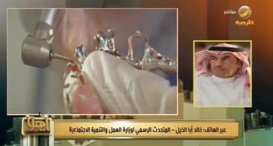 «أبا الخيل» يكشف تفاصيل قرار الوزارة بتوطين وظائف طب الأسنان (فيديو)