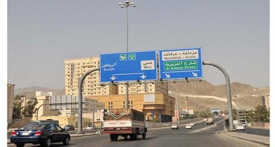 تصادم بين مركبتين يعيق المرور في العاصمة المقدسة