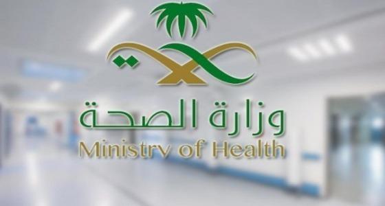 «الصحة» تعلن عن تمديد فترة إعلان وظائف صيدلي وأخصائي غير طبيب