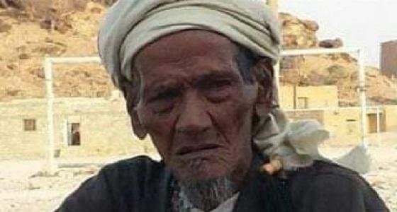 وفاة أكبر المعمرين في اليمن عن عمر يناهز 137 عامًا