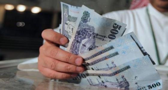 «البنوك السعودية» تقدم نصائح للمساعدة على الإدخار
