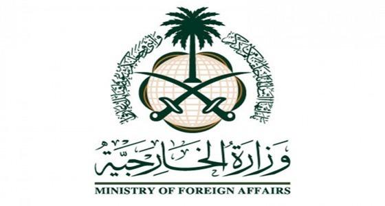 مصدر بالخارجية يُرحب بـ اتفاق الرياض