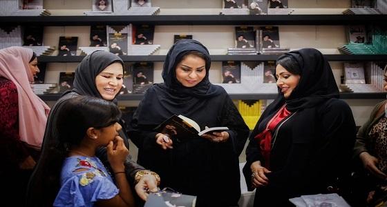 بالصور.. حفل توقيع «لبست عطرك» للشاعرة الإماراتية حمدة المهر المهيري