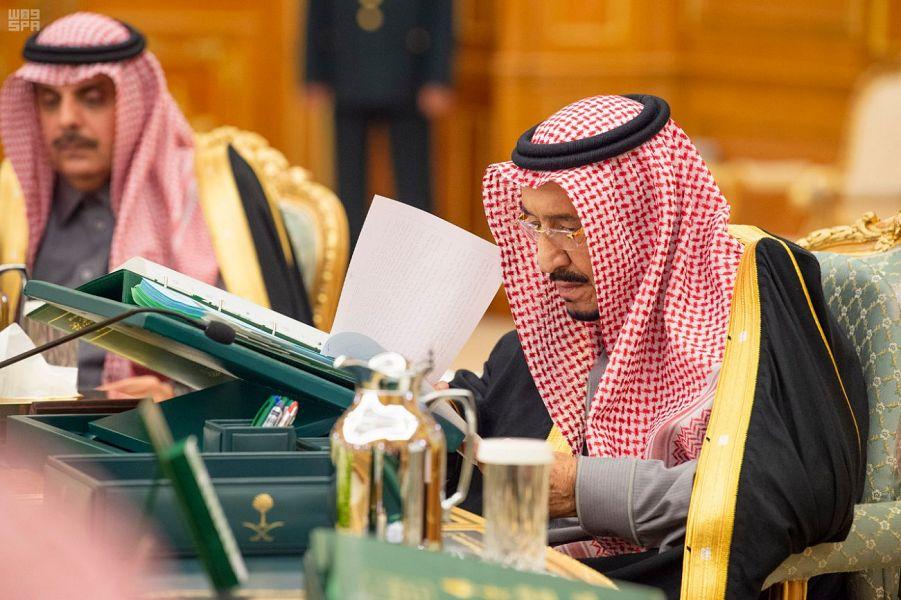 قرارات مجلس الوزراء ليوم الثلاثاء