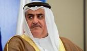 وزير خارجية البحرين: قطر غير جادة بإنهاء أزمتها