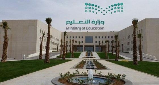 وزارة التعليم تطلق مشروع «المعلم التقني»
