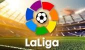 بعد نهاية الجولة الـ18.. تعرف على ترتيب الدوري الإسباني
