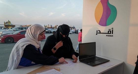 «أقدر» مبادرة لدعم ذوي الإعاقة في موسم الرياض