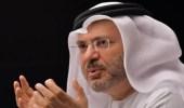 تعليق قرقاش على تصريحات وزير الخارجية القطري حول المصالحة الخليجية