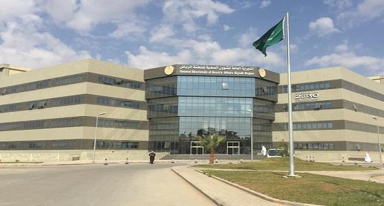 «صحة الرياض» تدشن عمليات العيون بمستشفى شقراء العام
