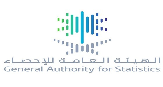 الهيئة العامة للإحصاء تُعلن عن وظائف شاغرة