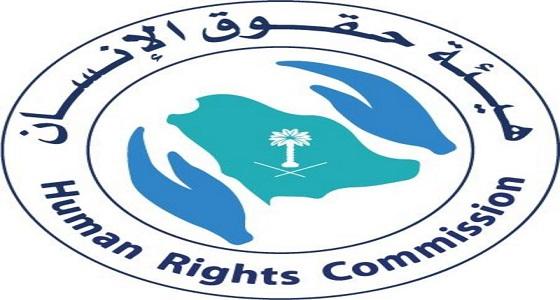 «حقوق الإنسان» توضح 5 مؤشرات للاستغلال الجنسي
