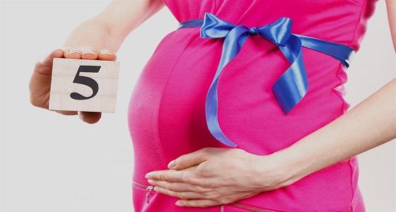 أبرز الأعراض ومراحل تطور الجنين في الشهر الخامس من الحمل