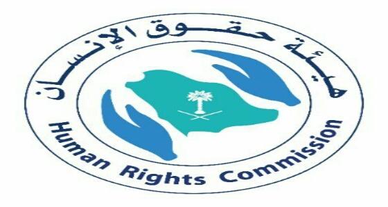«حقوق الانسان»: يجب عدم اللجوء لإيقاف الخدمات إلا في أضيق الحدود
