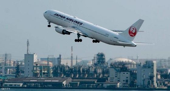 الخطوط الجوية اليابانية تقدم 50 ألف تذكرة مجانيةللزوار الأجانب بشرط