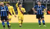 بعد الهزيمة أمام برشلونة..إنتر ميلان يودع دوري أبطال أوروبا