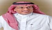 رئيس هيئة الهلال الأحمر السعودي: المملكة وضعت خطة وطنية لتطبيق القانون الدولي الإنساني على الصعيد الداخلي