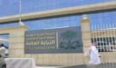 تفاصيل الإطاحة بوكيل وزارة استغل نفوذه للتربح وغرر بابنه