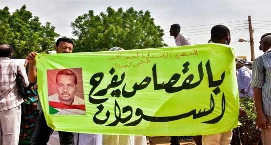 إعدام 29 من أفراد المخابرات في قضية مقتل مُعلم سوداني