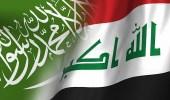 المملكة تشجب وتدين الهجمات الإرهابية داخل العراق الشقيق