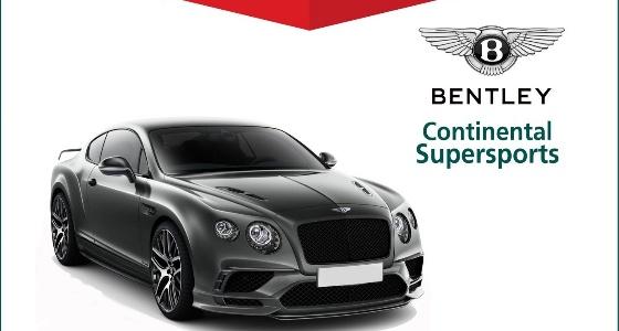 « التجارة » تستدعي 5 مركبات بنتلي « Continental Supersports »