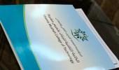 الحفل الختامي للأنشطة و العروض بالكلية التقنية للبنات بخميس مشيط