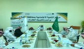 مركز تنمية الأفلاج يعقد الاجتماع التنسيقي للجان التنمية الأهلية بالمحافظة